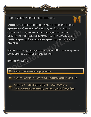 ГОД.png
